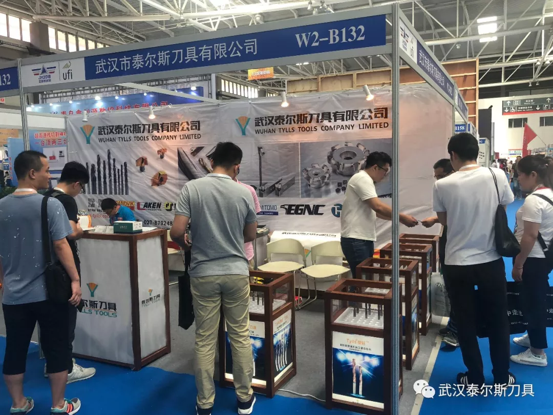 Thank you for your |2018 21st Qingdao International Machine Tool Fair successfully concluded