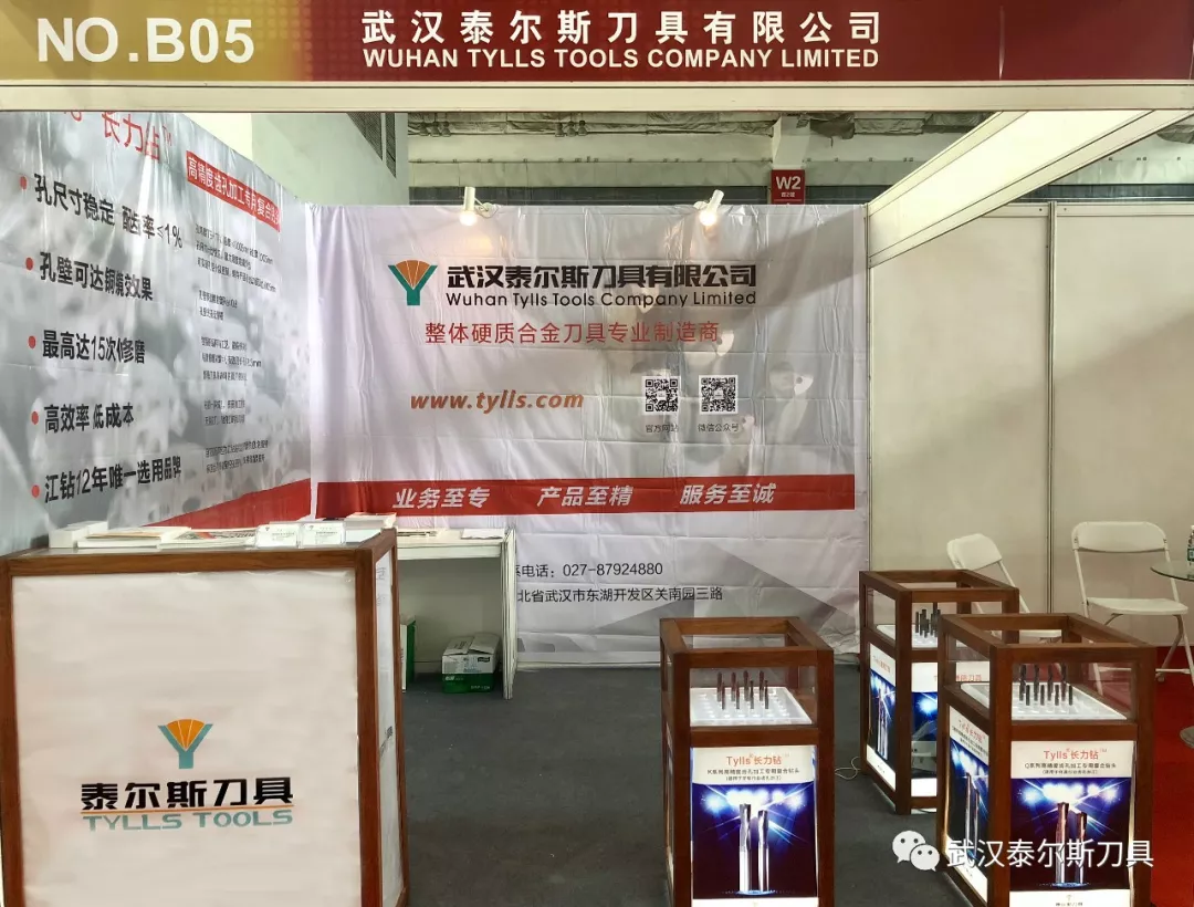 Thank you for your | The 5th China (Beijing) International Mining Exhibition ended successfully